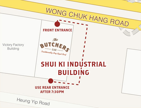 Wong Chuk Hang map